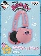 "Kirby Pup-Pu Headphones ""Ichimu Kuji Kirby's Dream Land-Pup Premix-"" Prize C"