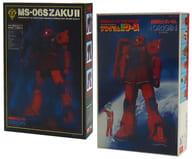 Char Exclusive Zaku II Theater Program Storage Case 「 MOBILE SUIT GUNDAM: THE ORIGIN Birth Red Comet 」 Theater Goods