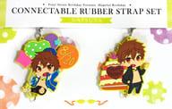 桐嶋 Natsuya Blessed Birthday Connected Rubber Strap Set (2 Types) 「 Free! -Dive to the Future - 」