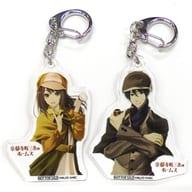 Mashiro Aoi & Iegashira Kiyotaka Acrylic Key Holder 2-Piece Set 「 Blu-ray/DVD Kyoto Teramachi Sanjo no Holmes 」 Animate Zenkan Purchase benefits
