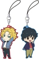 "Ash & Eiji rubber strap set (two sets) ""BANANA FISH"""