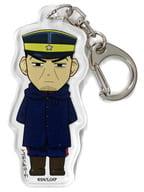 Sergeant 「 GOLDEN KAMUY ×PRINCESS CAFE Acrylic Key Holder 」