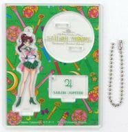 Sailor Jupiter 「 Pretty Guardian Sailor Moon The Miracle 4-D Collectible Acrylic Keychain 」 Limited to Universal Studios Japan
