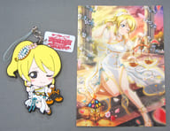 "ayase eri Skufesu AC NESiCA strap + birthday 2017 illustration card ""Love live! school idol festival ~ after school ACTIVITY ~"" Skufesu AC original NESiCA strap campaign point replacement goods"