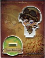 Conan Edogawa 「 Detective Conan : Midsummer Adventure in Nasu Garden Outlet Trading Acrylic Stand 」
