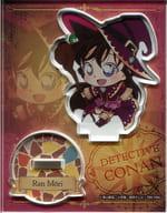 Ran Mori 「 Detective Conan : Midsummer Adventure in Nasu Garden Outlet Trading Acrylic Stand 」