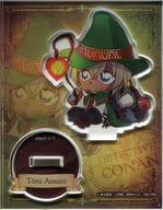Amuro Tooru 「 Detective Conan : Midsummer Adventure in Nasu Garden Outlet Trading Acrylic Stand 」