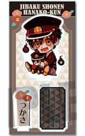 Tsukasa Mini Character Acrylic Stand Favorite ver. 「 Toilet-Bound Hanako-kun 」