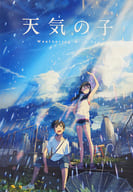 B2ポスター メインビジュアル 「天気の子」 劇場グッズ