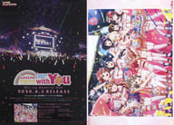 """B2 Announcement Poster Nijigasaki Gakuen School idol Club Association (Live / Animation) 「 Blu-ray Love Live! Nijigasaki Gakuen School idol Club Association First Live """"with You"""" Memorial BOX 」 Early Reservation Privilege"""