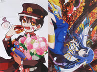 B2 Double-sided Poster (Yatsugiori) Hanako-kun / Shitsumi Yachiyo 「 Toilet-Bound Hanako-kun / Gear Record PUELLA MAGI MADOKA MAGICA Gaiden 」 Animage March 2020 Appendix