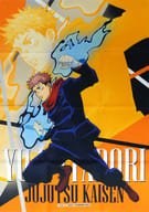 Kojo Hisahito 「 Sorcery Fight - Defeat the Special 呪霊! - Fabric Poster Collection 」