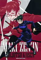 Shàn 院真 Ki 「 Sorcery Fight - Destroy Special Class 呪霊! - Fabric Poster Collection 」