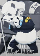 Panda 「 Sorcery Fight - Destroy Special Class 呪霊! - Fabric Poster Collection 」