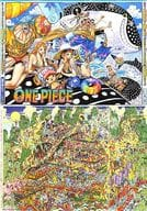 Pin Up Poster (Three Fold Fold) Collection 「 ONE PIECE x Wally Hangover! 」 Weekly Shonen Jump, 2021, 33.34 Combined Issue Binding Appendix