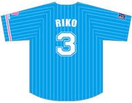 桜内梨子 Aqours ベースボールユニフォーム ブルー フリーサイズ 「ラブライブ!サンシャイン!!」