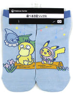 "Kodak & Powarn & Pikachu Short Socks Kodak has no tension. Blue 23-25cm ""Pokémon"" Pokemon Center Limited"