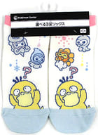 "Kodak & Powarn Short Socks Kodak has no energy. Light blue x cream 23-25cm ""Pokémon"" Pokemon Center limited"
