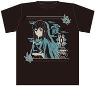 Tokitoumi Ichiro (L Pattern) Bottle T-Shirt Black XS Size 「 Kimetsu-no Yaiba 」