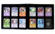 口袋怪獸卡片遊戲 DP 電影 10 周年紀念獎金座位