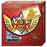 SD Gundam Gaiden Complete Box Vol. 4