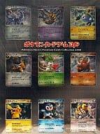 Pokemon Card Game Diamond and Pearl Movie Release Memorial Premium Seat 2008
