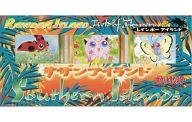 口袋怪獸卡片遊戲彩虹島嶼插花田地 sazan 島嶼 (3 張卡片進入 )