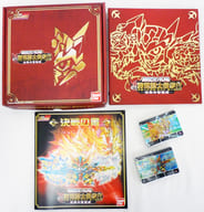 Carddass Complete Box SP New Test SD Gundam Gaiden Salvation Knight Tradition EX Decisive Battle of Thunder Dragon Sword Premium Bandai Limited