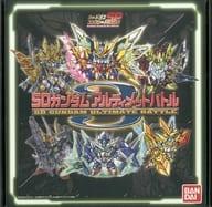 Carddas SP Complete Box SD Gundam Ultimate Battle vol. 3 Premium Bandai only