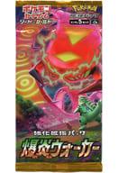 [Pack] Pokémon Card Game Sword & Shield Enhanced Expansion Pack Explosive Walker