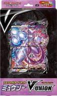 Pokémon Card Game Sword & Shield Special Card Set Mewtwo V-UNION