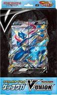 Pokémon Card Game Sword & Shield Special Card Set Greninja V-UNION