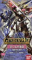 Gundam War Booster, Vol. 14, 「 : The Eternal Destiny of 」