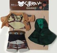 "Survey Army Clothes Kumameito Miniature Costume ""Advance Giant"""