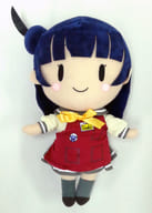 "[美 品] Tsushima Yoshiko Plush Doll ""Love Live! Sunshine !!"" Gamers & Online Shop Limited"