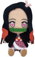 Nezuko Kamado Chibi Plush toy 「 Kimetsu-no Yaiba 」
