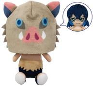 嘴平 Inosuke Chibi Plush toy 「 Kimetsu-no Yaiba 」