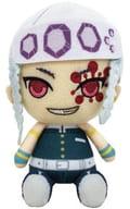 """Usui Tengen Chibi Plush Toy """"Demon Slayer: Kimetsu no Yaiba"""""""