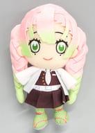 Kanroji Mitsuri Chibi Plush toy 「 Kimetsu-no Yaiba 」