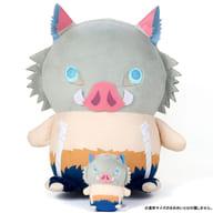 [Tag Included / Beauty] 嘴平 Inosuke : The Big Mameand 「 Kimetsu-no Yaiba 」