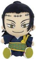 Natsu Yuketsu Chibi Plush toy 「 Sorcery Fight 」