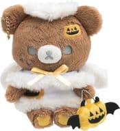 Chai Leuco Bear Halloween Plush toy (2021) 「 Rilakkuma 」