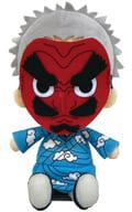 Sakonji 鱗滝 Chibi Plush toy 「 Demon Slayer: Kimetsu no Yaiba 」