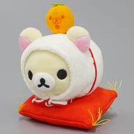 Korilakkuma Kagami-mochi Plush toy 「 Rilakkuma 」 Rilakkuma Store only