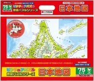 Map of Japan (2008 edition) Picture puzzle 75 pieces [20-06]