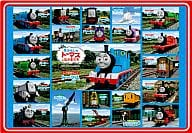 Thomas Atlas Picture Puzzle 32 piece [26-201]