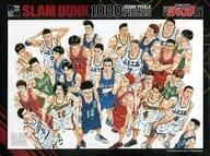 SLAM DUNK -スラムダンク- ジグソーパズル 1000ピース 創刊50周年記念 週刊少年ジャンプ展 VOL.2限定 [1000-E-007]
