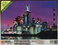 "Plant wearing light-Kawasaki coastal area ""Factory night view"" Aim! Puzzle master Shining jigsaw puzzle Puzzle 300 pieces [48-814]"