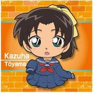 6. N-6 Kazuha Toyama 「 Detective Conan APTX (Apotoxin) 4869 Gumi with Chijimi Squad 」