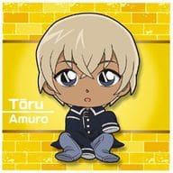 8. N-8 Amuro Tooru 「 Detective Conan APTX (Apotoxin) 4869 Gumi with Chijimi Squad 」